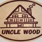 木の工房あんくるうっど