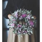 Luxe florist