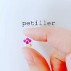 petiller   ペティエ