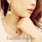 Lumiere Jubilee