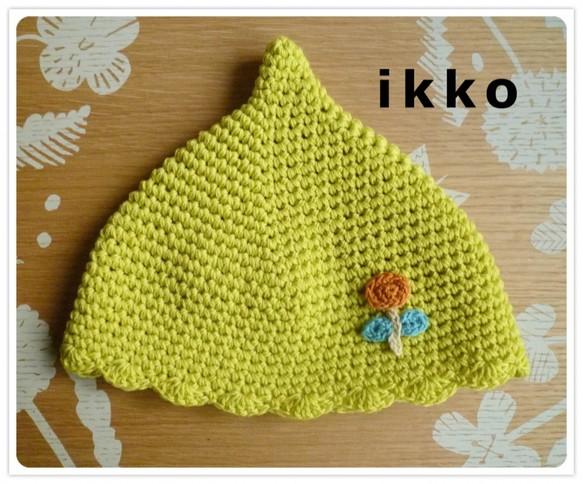 ベビーどんぐりニット帽 スカラップ(ピスタチオ+フラワー)