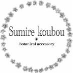 Sumire koubou