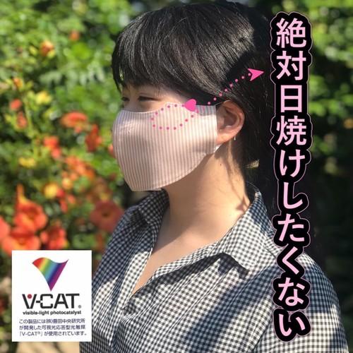 本気 で 焼き たく ない 人 の uv カット マスク
