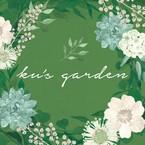 ku's garden
