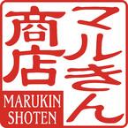 マルきん商店