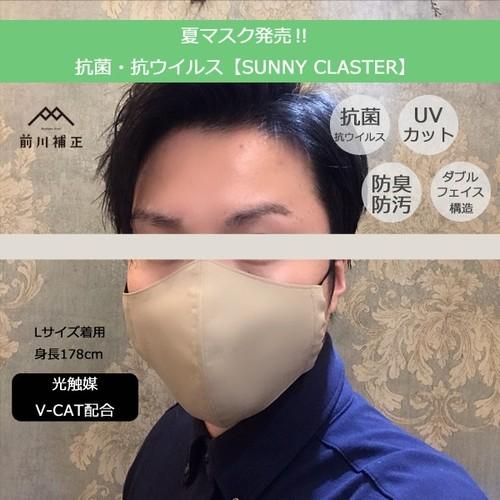 抗 ウイルス 用 マスク 夏