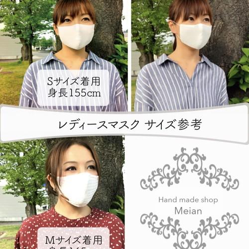 秋マスク】【超立体】【Lサイズ】premium立体マスク:ブラック 抗菌 速 ...