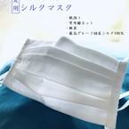 かにクリームコロッケ(uki)