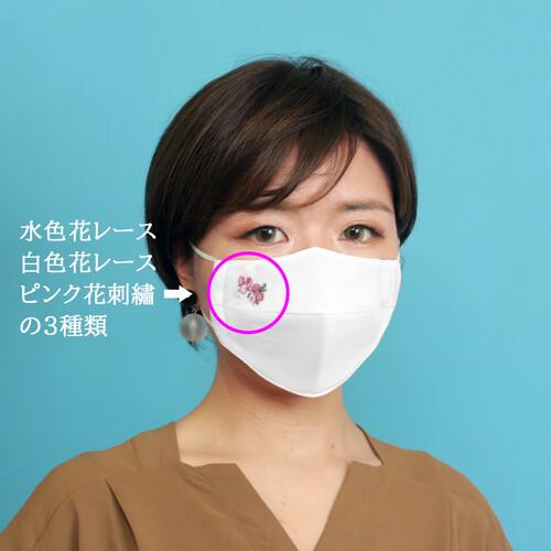 マスク に メイク が つか ない マスクにファンデーションがつかない裏技|介護士ほか達人のマスク対...