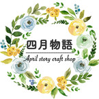 April story 🌿