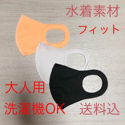 マスク の 素材