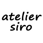 atelier siro(アトリエシロ)