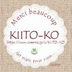 KIITO-KO