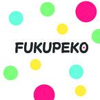 FUKUPEKO