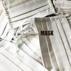 the homemade MASK