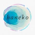 h_haneko