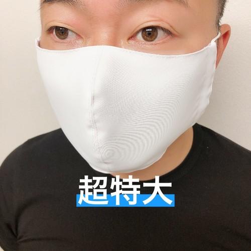 アイヌ 文様 マスク
