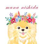 mana nishida
