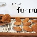Fu-No