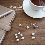Micata(ミカタ)