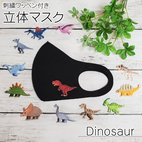 恐竜 種類