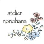 nonohana