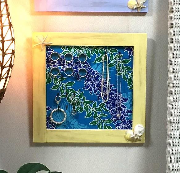 ハワイアン*アクセサリー収納*額縁壁掛け*イエロー Hawaiian accessary frame タペストリー・壁掛け mico kapua