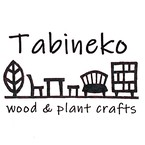 家具工房Tabineko