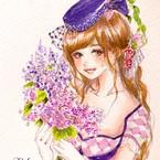 atelier lilas