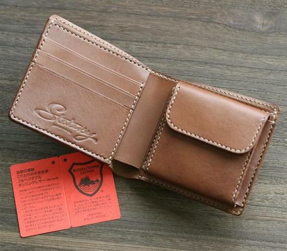 c99a17fc3719 ナチュラルでカジュアルな本格二つ折り財布。栃木レザーハーフウォレット。 財布・二つ折り財布 STATUSY