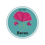 Racao*