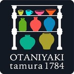 大谷焼tamura1784クラモト店