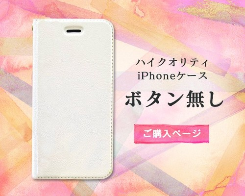29d2ce321b 3色展開 バックカバー スマイルエンボスレザー(ニコちゃん型押し ...