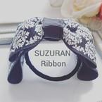 SUZURAN Ribbon