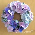 Fleur de Satoco