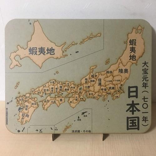 大宝元年日本パズル その他雑貨 kosyakougei 通販|Creema(クリーマ ...