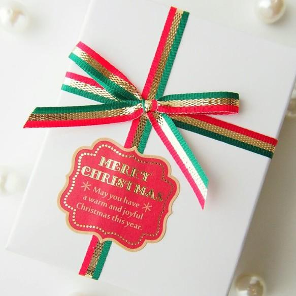 Merry christmas gift boxhabile merry christmas gift box negle Choice Image