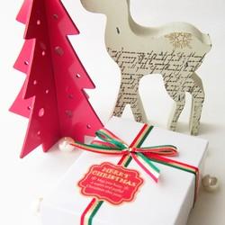 Merry christmas gift boxhabile merry christmas gift boxhabilecreema negle Image collections