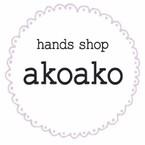 handmade shop akoako