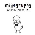 ミヨグラフィ