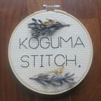 KOGUMA STITCH.