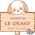 MAISON DE LE GRAND