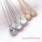 beads*beads