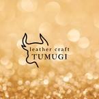 leathercraft TUMUGI