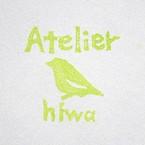 atelier-hiwa