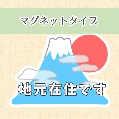 徳島 県外 ナンバー