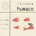 huwaco