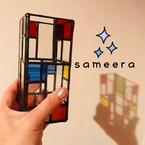 sameera