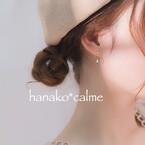 hanako*calme