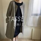 TASSE mit